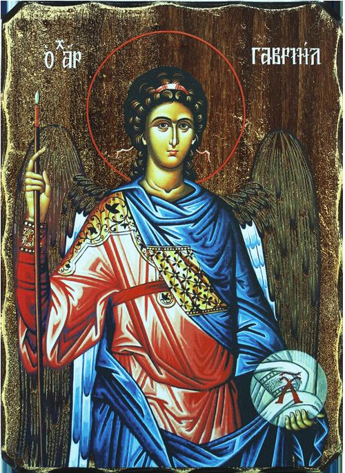 Икона репродукция Свети архангел Гавраил