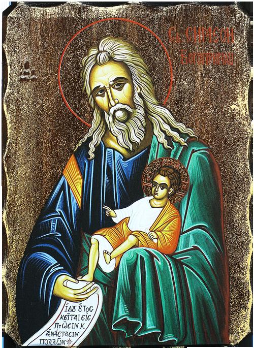 Икона репродукция на Свети Симеон Богоприемец