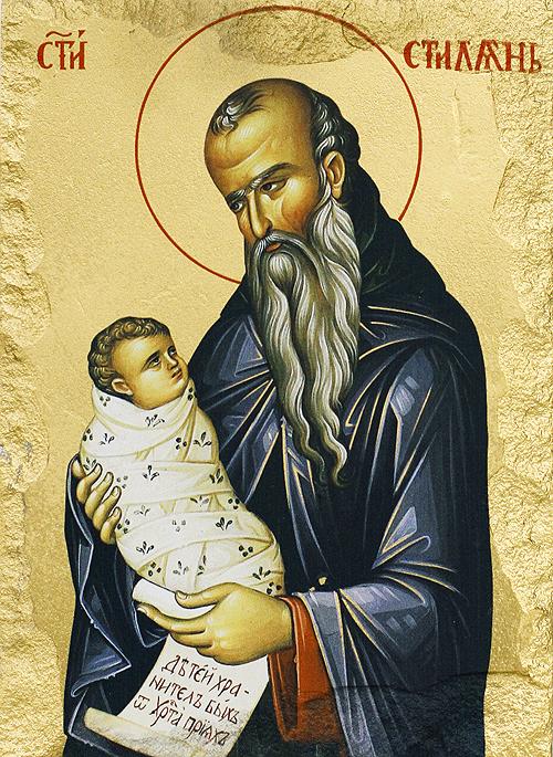 Репродукция на икона върху камък - Свети Стилян