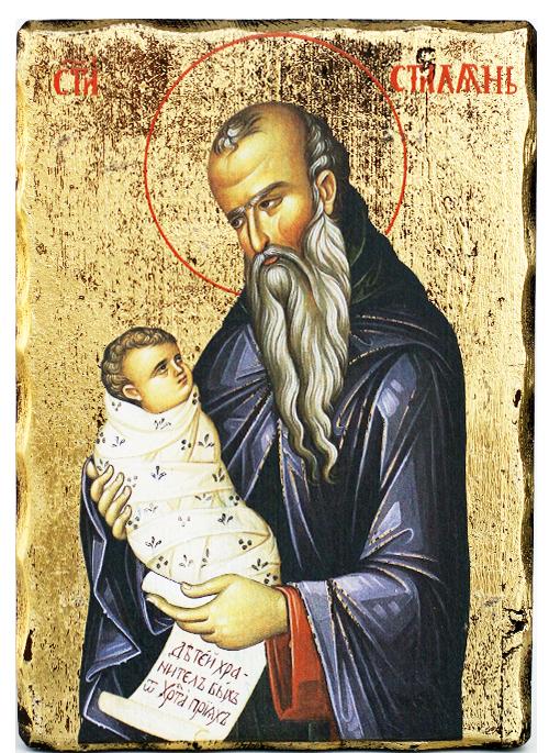 Икона на Свети Стилиян Пафлагонийски-Детепазител