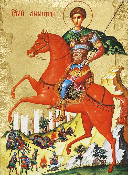 Репродукция на икона върху камък - Свети Димитър победоноесец