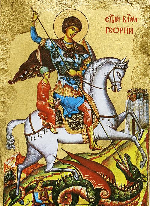 Репродукция на икона върху камък - Свети Георги Победоносец