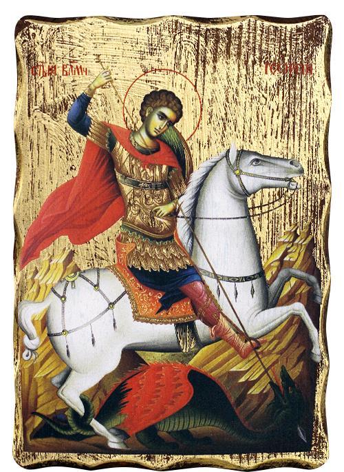 Икона репродукция на Свети Георги Победоносец, луксозна