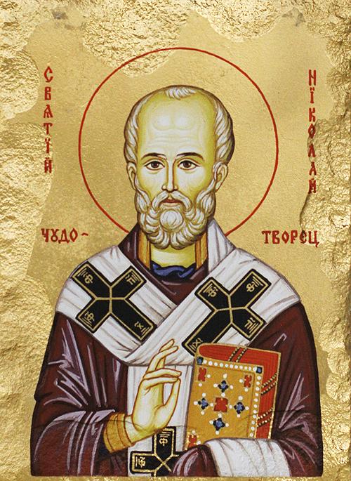 Репродукция на икона върху камък - Свети Николай Чудотворец
