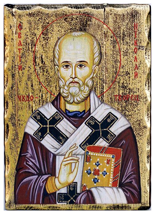Икона репродукция на Свети Николай, луксозна