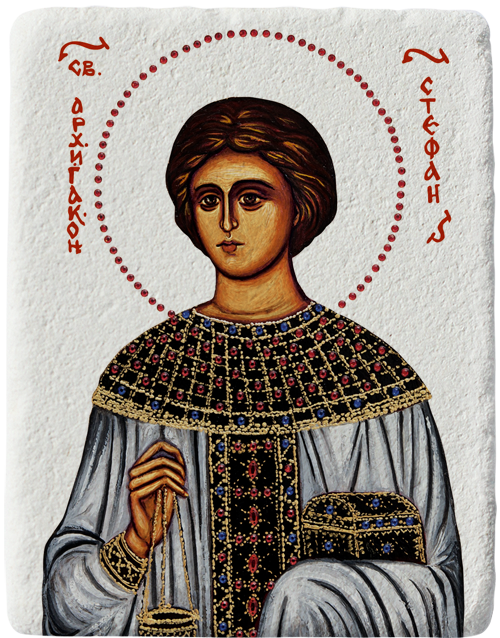 Магнит на Свети Стефан