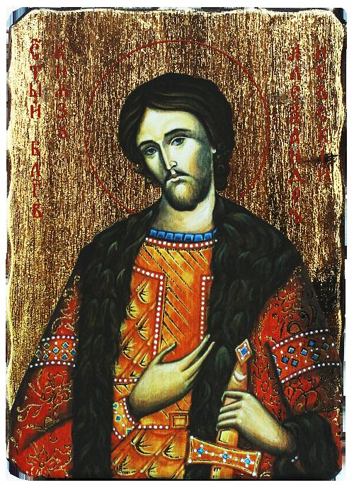 Икона репродукция на Свети Александър Невски