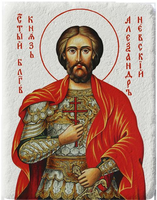 Магнит на Свети Александър Невски