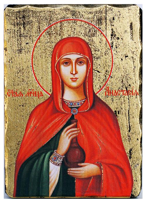Икона на Света великомъченица Анастасия, луксозна, 162х225 мм