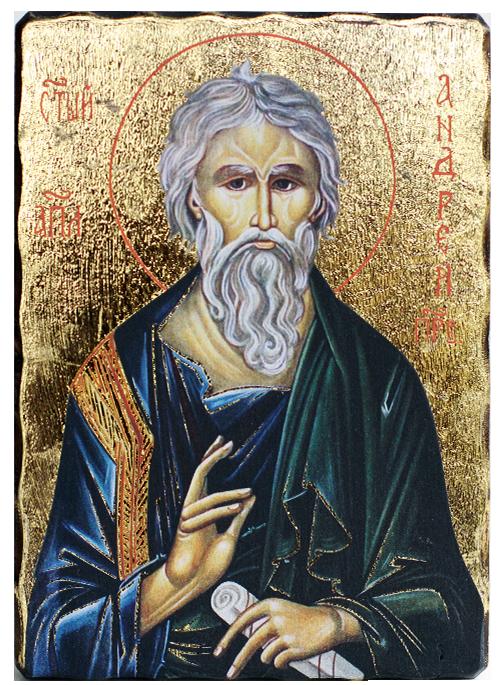 Икона на Свети Андрей