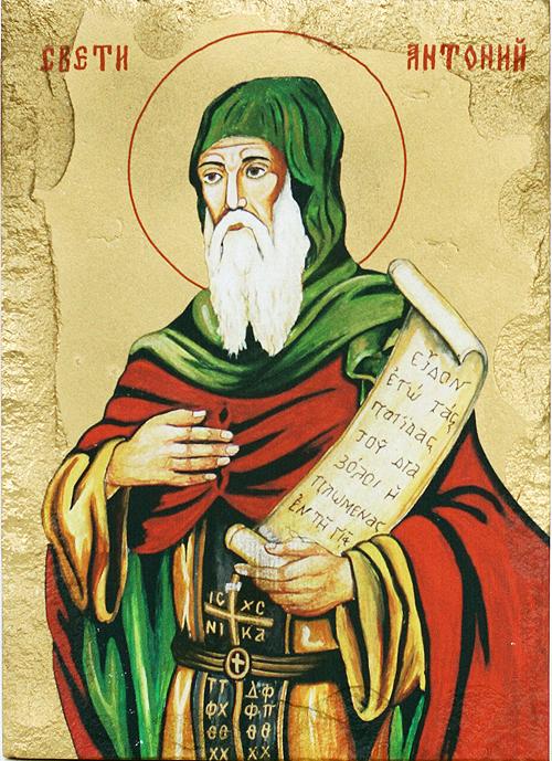 Икона на Свети Антоний