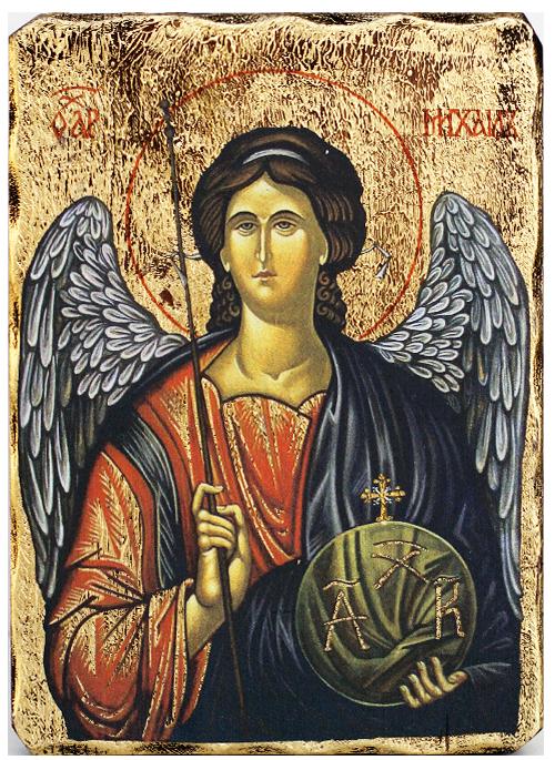 Икона на Свети архангел Михаил , луксозна, 162х225 мм