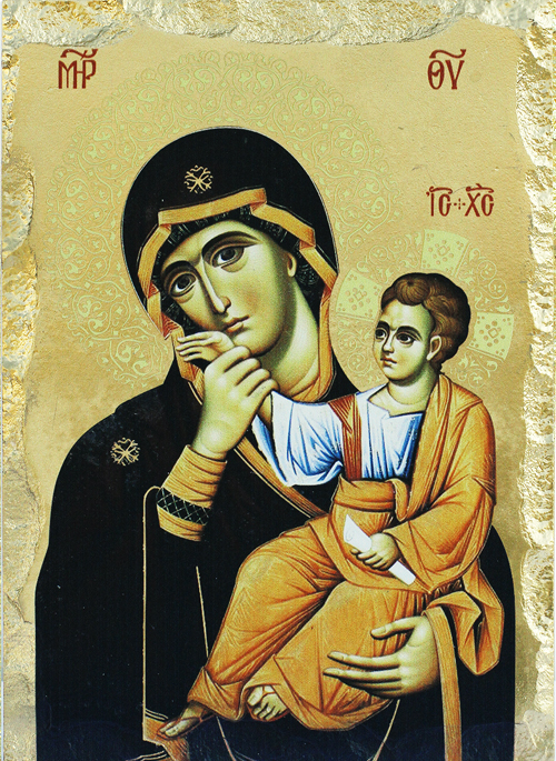 Икона на Света Богородица - Отрада - Утешение