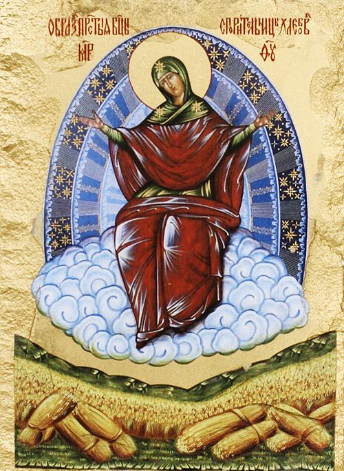 "Икона на Богородица ""Хлебна"""