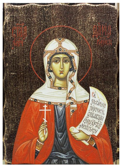 Икона репродукция на Света мъченица Дария
