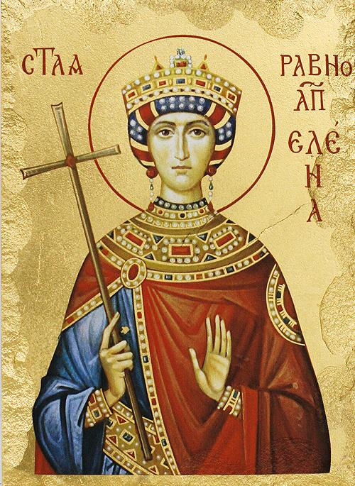 Икона на Света Елена