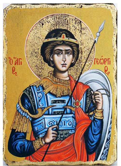Икона репродукция на Свети Георги, луксозна