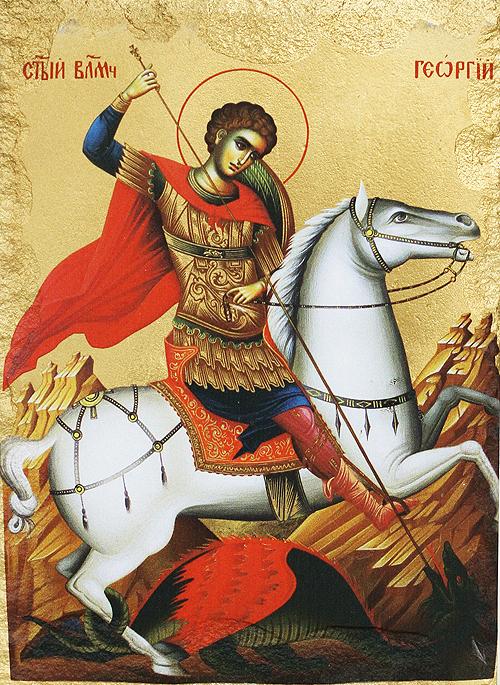Икона на Свети Георги на кон