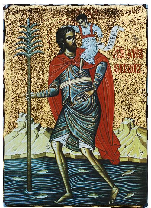 Икона репродукция на Свети Христофор