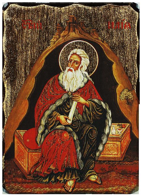 Икона репродукция на Свети Илия, луксозна