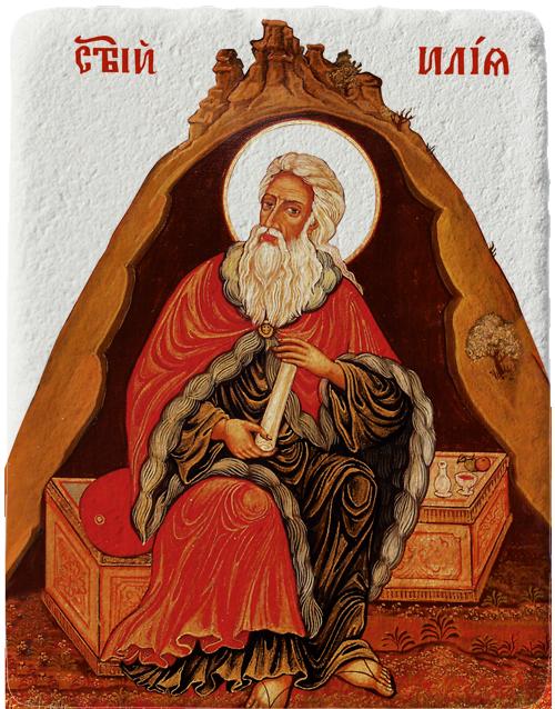 Магнит на Свети Илия
