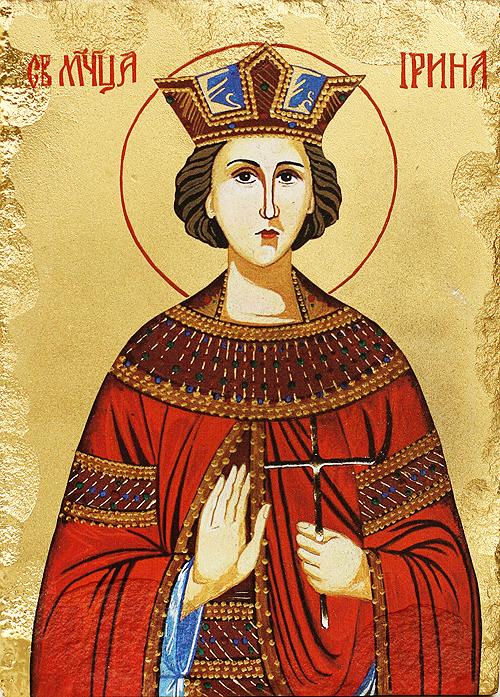 Икона на Света мъченица Ирина