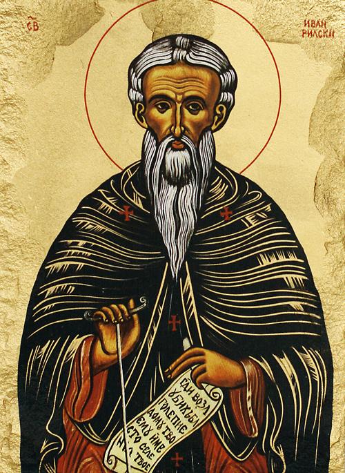 Икона на Свети Иван Рилски Чудотворец