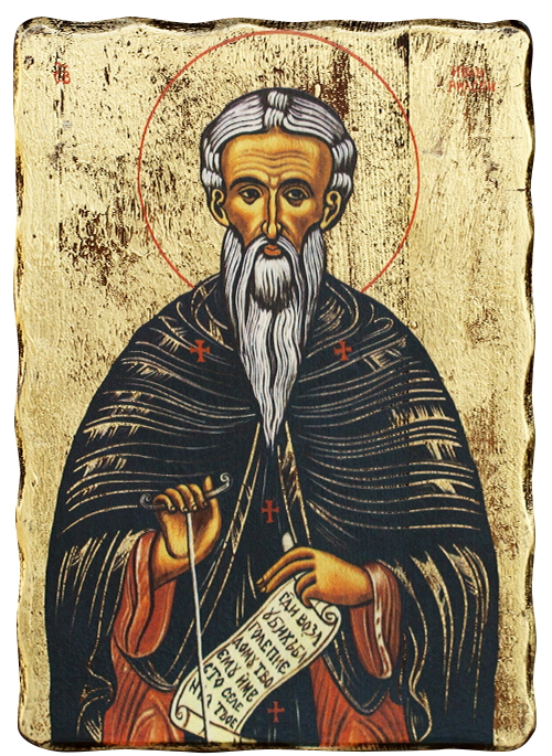 Икона репродукция на Свети Иван Рилски Чудотворец
