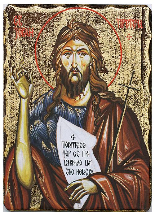 Икона репродукция на Свети Йоан Кръстител, луксозна