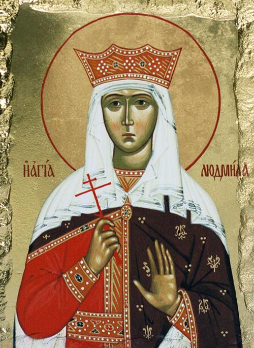 Икона на Света мъченица Людмила Чешка