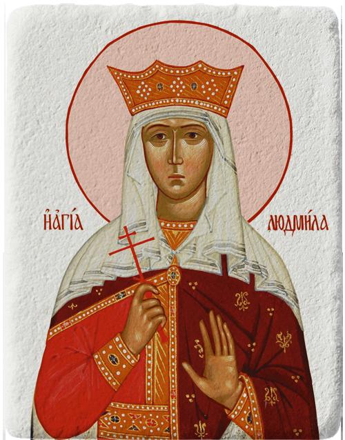 Магнит на Света мъченица Людмила Чешка