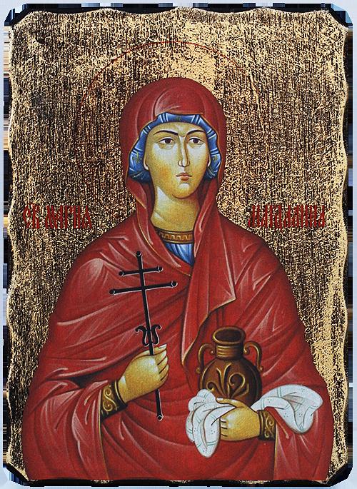 Икона репродукция на Света равноапостолна Мария Магдалена
