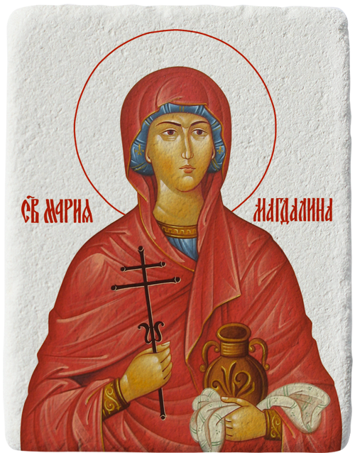 Магнит на Света равноапостолна Мария Магдалена