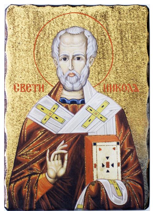 Икона репродукция на Свети Никола, луксозна