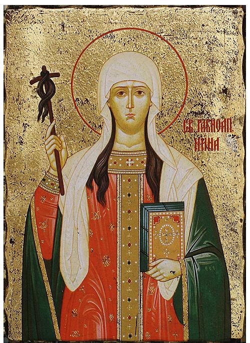 Света Нина