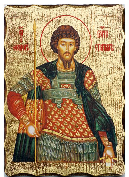 Икона репродукция на Свети Теодор Стратилат