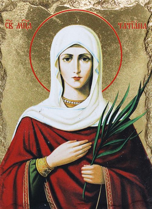 Икона на Света мъченица Татяна