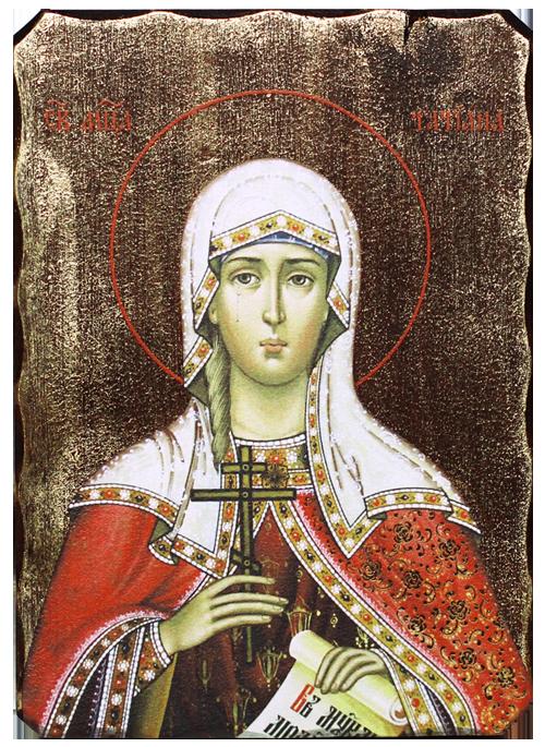 Икона репродукция на Света Татяна
