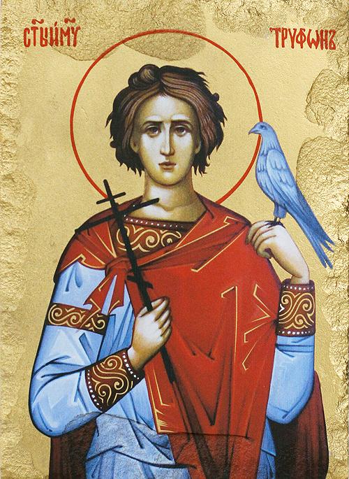 Репродукция на икона върху камък - Свети Трифун
