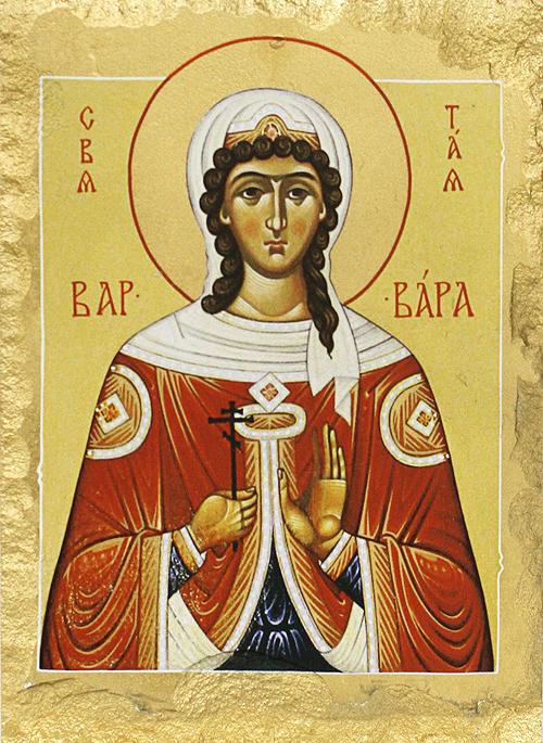Репродукция на икона върху камък - Света Варвара