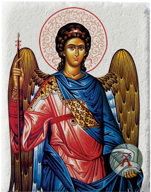 Магнит на Свети архангел Гавраил