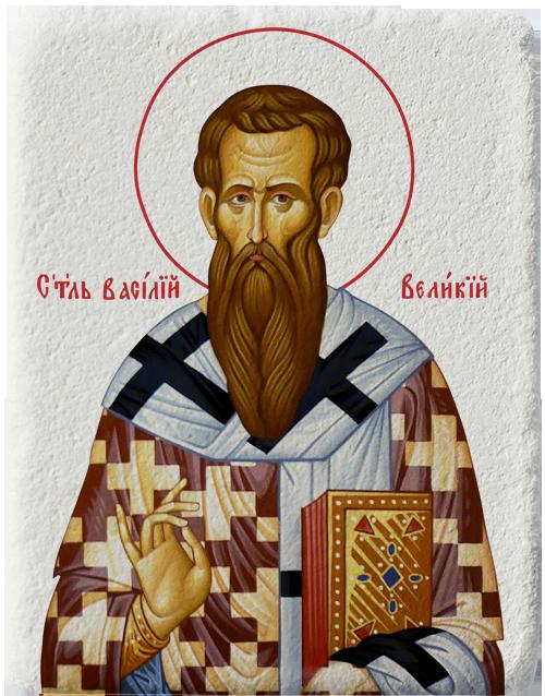 Магнит на Свети Василий Велики