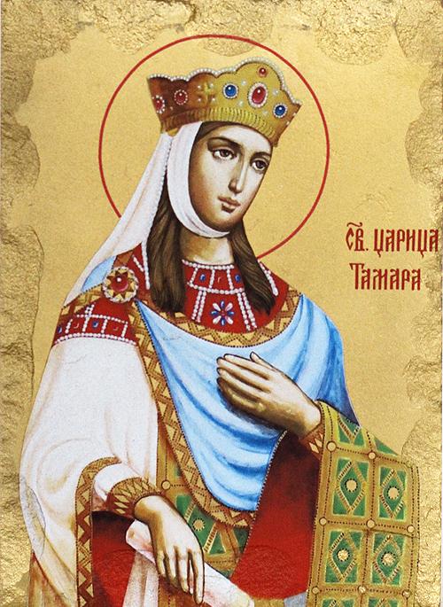 Репродукция на икона върху камък - Света Царица Тамара