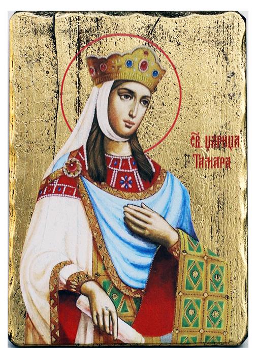Икона на Света Тамара, луксозна, 162х225 мм